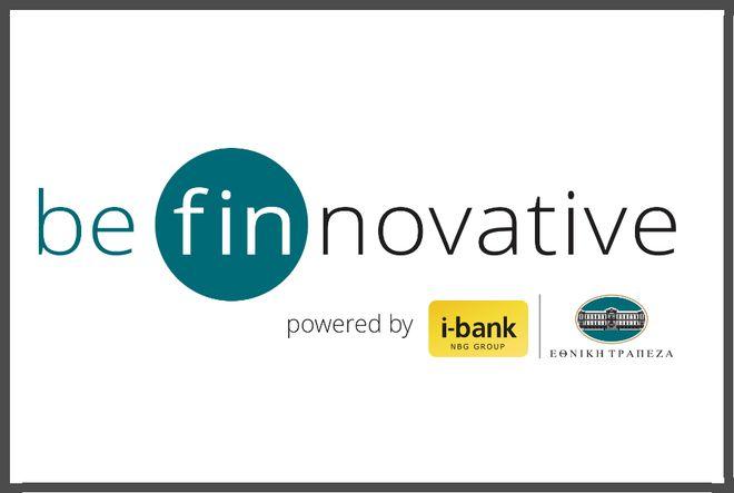 Be Finnovative: Έναρξη υποβολής αιτήσεων στο πρόγραμμα της Εθνικής