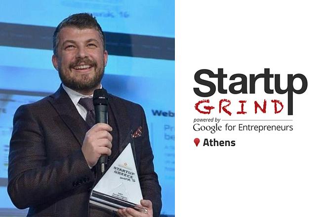 Το Startup Grind Athens επιστρέφει ακόμα πιο δυνατό