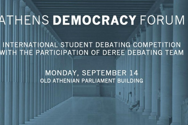 Πρεμιέρα για το Athens Democracy Forum