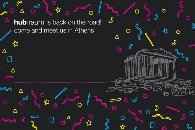 Το Hub:raum ψάχνει (ξανά) τις καλύτερες ελληνικές startups