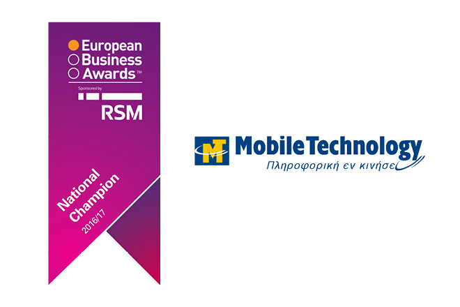 H Mobile Technology αναδείχθηκε «National Champion» στα European Business Awards