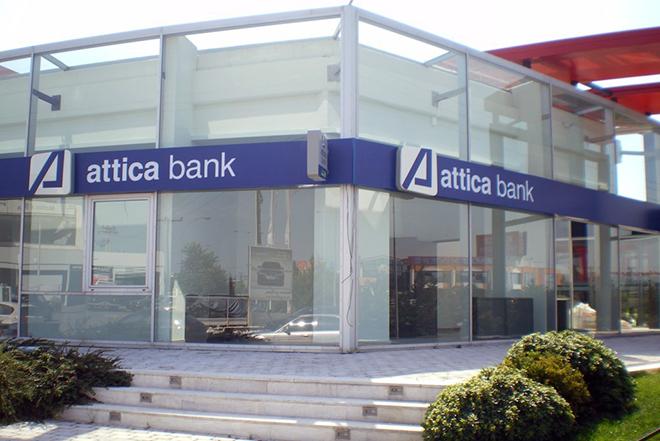 Σε ΑΜΚ έως 198 εκατ. ευρώ προχωρά η Attica Bank