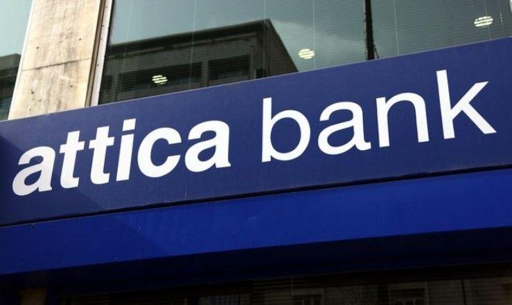 Attica Bank: Κέρδη προ φόρων 56 εκατ. ευρώ για το 2018