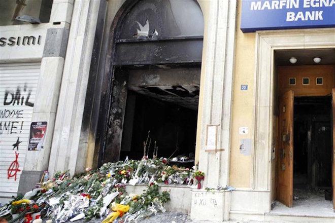 Ξεκινά η δίκη για τη βομβιστική επίθεση στη Marfin