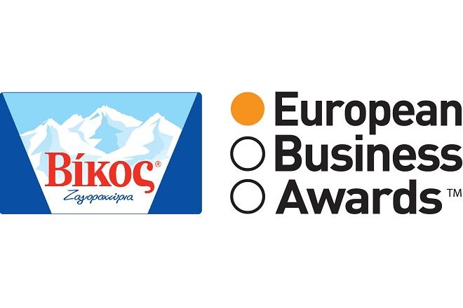 Σημαντική διάκριση της Βίκος στα φετινά European Business Awards