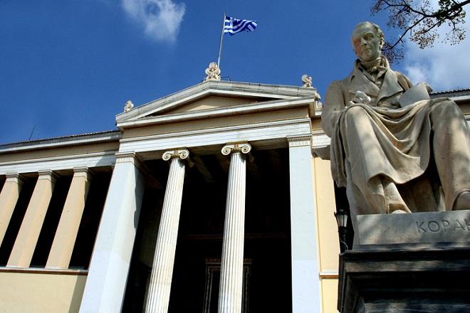 Έλληνες ακαδημαϊκοί με τη μεγαλύτερη επιρροή στον κόσμο