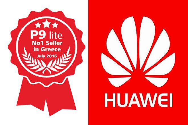 Huawei: Η δεύτερη μεγαλύτερη εταιρεία κινητής τηλεφωνίας στην Ελλάδα το 2016