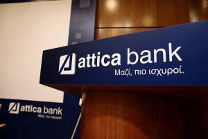 Το λογότυπο της τράπεζας στην έκτακτη Γενική Συνέλευση της Τράπεζας Αττικής, την Τρίτη 20 Σεπτεμβρίου 2016, για την αλλαγή διοίκησης της Τράπεζας. ΑΠΕ-ΜΠΕ/ΑΠΕ-ΜΠΕ/ΣΥΜΕΛΑ ΠΑΝΤΖΑΡΤΖΗ