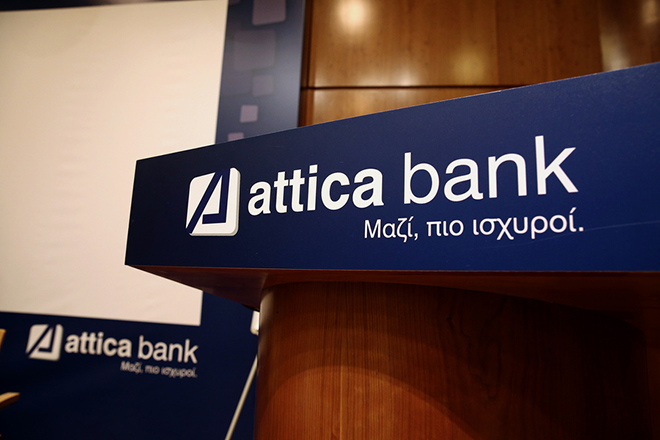 Attica Bank: Γυρνάει σελίδα και συνεχίζει απρόσκοπτα την λειτουργία της