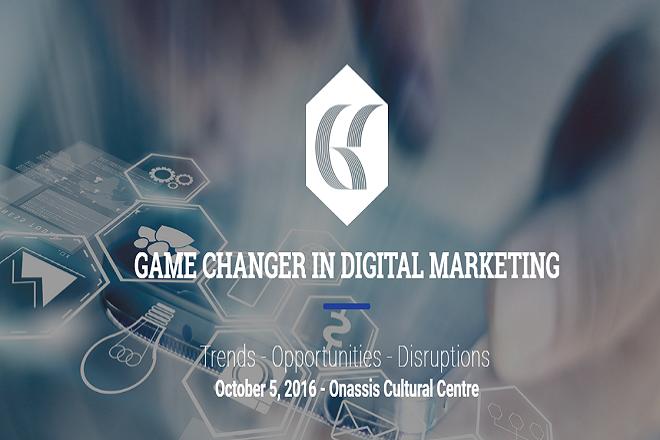 Στον κόσμο του digital marketing, το παιχνίδι… αλλάζει