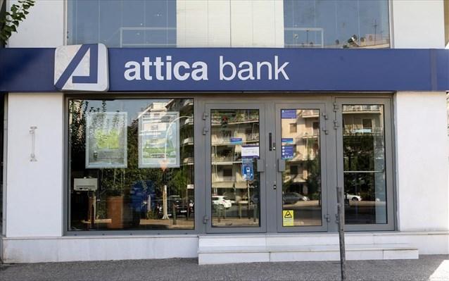 Προσωρινή αναστολή διαπραγμάτευσης των μετοχών της Attica Bank λόγω ζημιών 306 εκατ. ευρώ