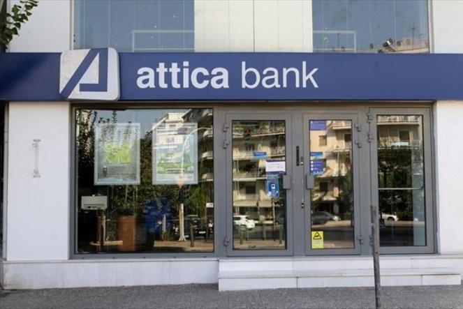 Νέος πρόεδρος της Attica Bank ο Γεώργιος Μιχελής