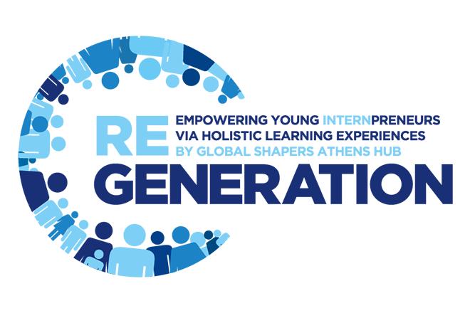 ReGeneration: Πώς οι νέοι μπορούν να ξεχωρίσουν στην αγορά εργασίας