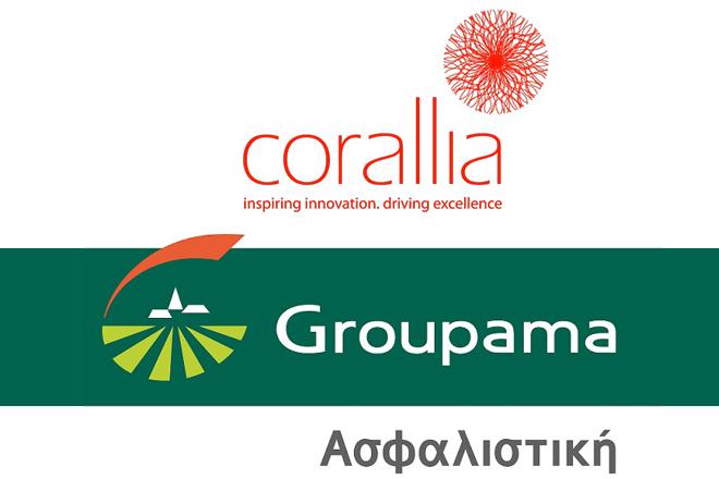 Corallia και Groupama «δίνουν τα χέρια» για τη δημιουργία InsurTech Hackathon