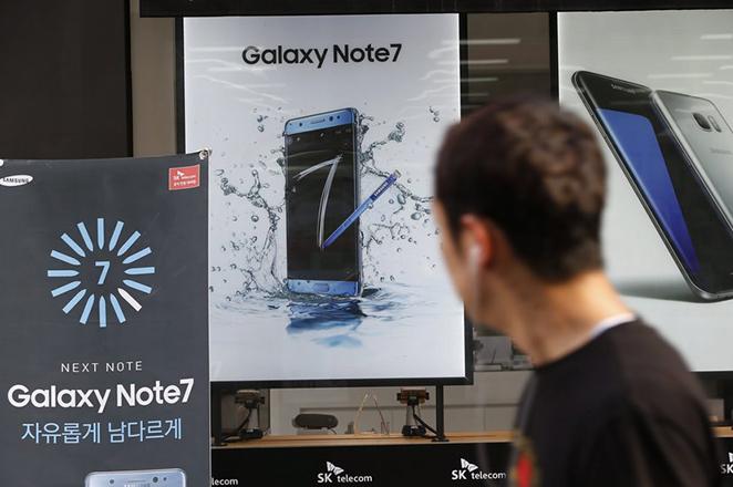 Νέο χτύπημα για την Samsung με το Galaxy Note 7