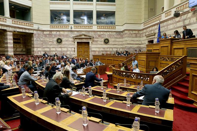 Υπερψηφίστηκε από τις Επιτροπές της βουλής το νομοσχέδιο για τα προαπαιτούμενα