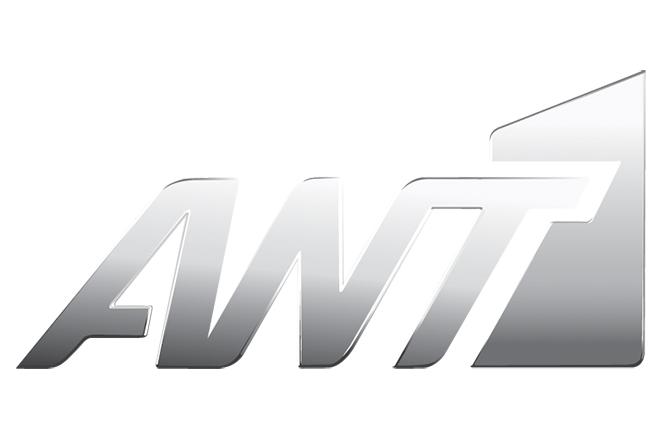 Ο ΑΝΤ1 πλήρωσε την πρώτη δόση για την τηλεοπτική άδεια