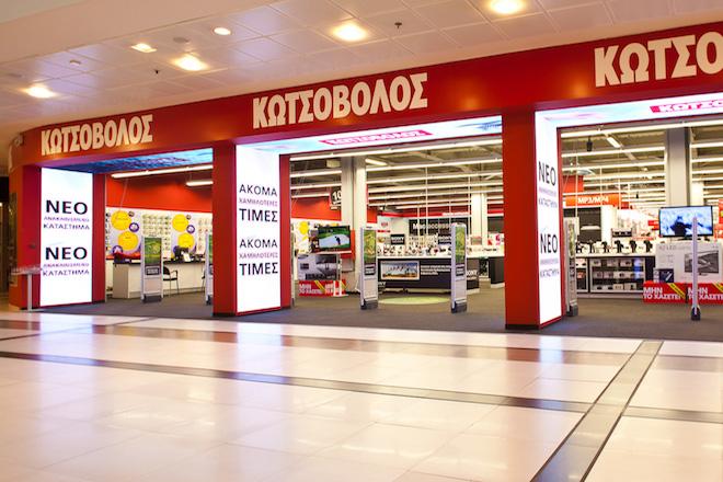 Κωτσόβολος: «Executive Leadership Program in Retailing» σε συνεργασία με το ΟΠΑ για τα στελέχη της εταιρείας