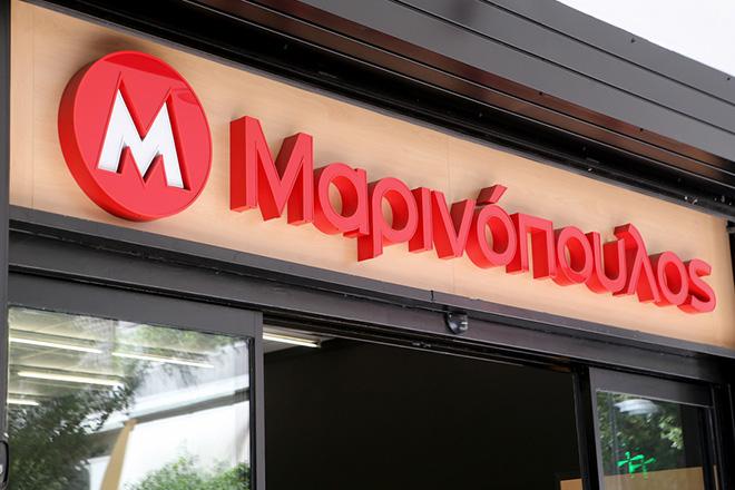 Σούπερ μάρκετ Μαρινόπουλος , Σάββατο 3 Σεπτεμβρίου 2016. Υπεγράφη σήμερα μεταξύ της Σκλαβενίτης, των Τραπεζών και της Μαρινόπουλος, η συμφωνία των όρων του σχεδίου εξυγίανσης της τελευταίας. ΑΠΕ-ΜΠΕ/ΑΠΕ-ΜΠΕ/Παντελής Σαίτας