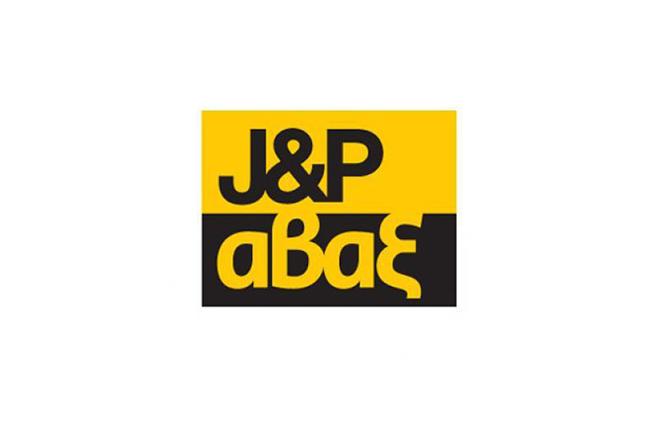 J&P-ΑΒΑΞ: Κύκλος εργασιών ύψους 270,6 εκατ. ευρώ στο α' εξάμηνο