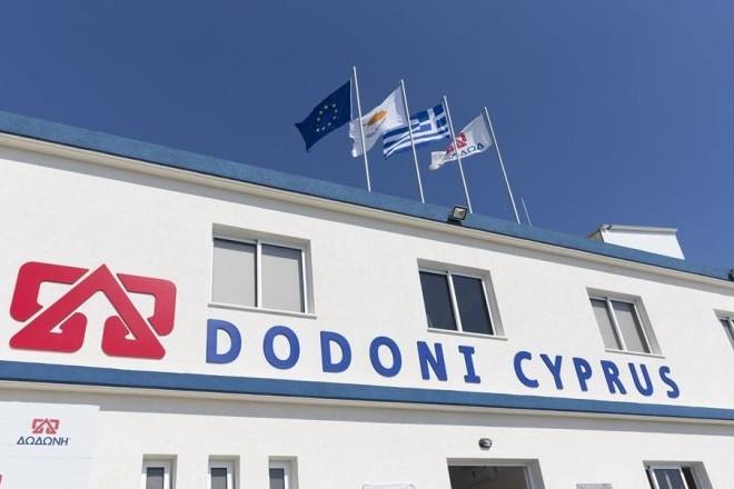 dodoni-cyprous1