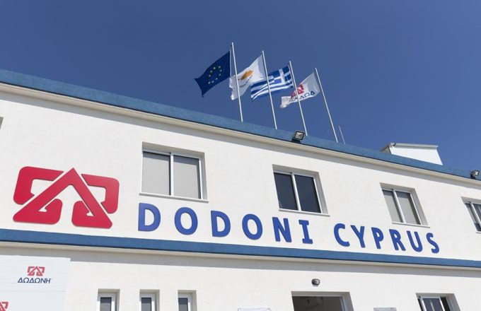 Η ΔΩΔΩΝΗ επενδύει 5 εκατ. ευρώ στο κυπριακό χαλούμι