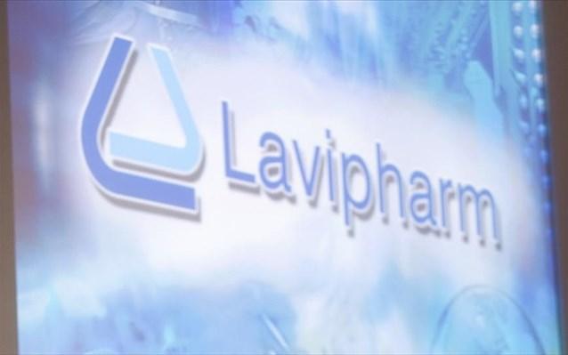 Διαπραγματεύσεις για την αναδιάρθρωση των δανείων της Lavipharm