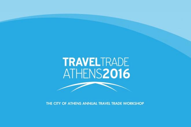 Τravel Trade Athens: Η εκδήλωση που γίνεται θεσμός
