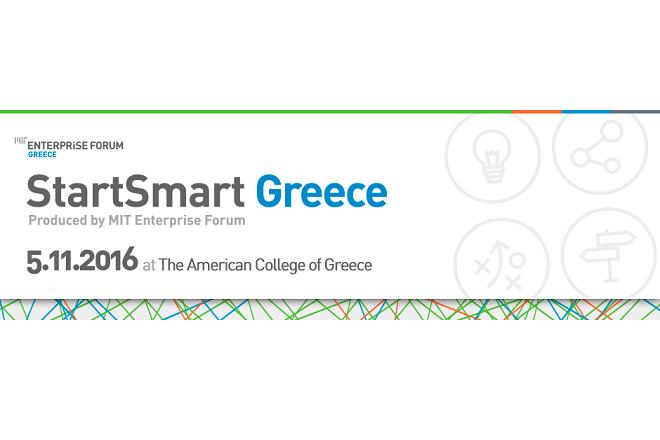StartSmart Greece: Το μεγάλο ραντεβού της ελληνικής τεχνολογικής επιχειρηματικής κοινότητας