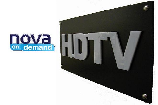 Νέα υπηρεσία Nova On Demand από τη Nova