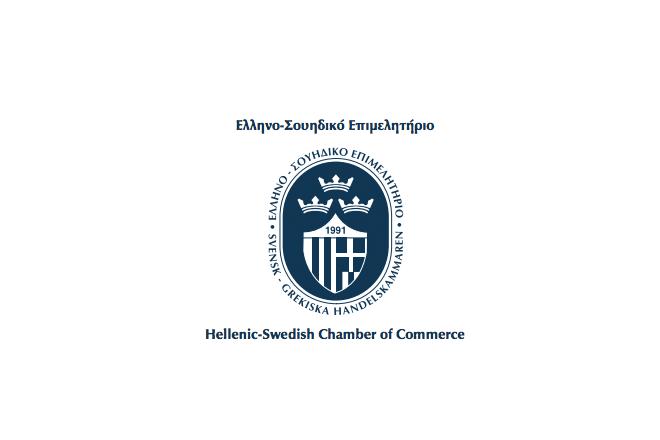 Περισσότερες από 150 επαφές με επιχειρηματίες περιελάμβανε η ελληνική αποστολή στη Σουηδία