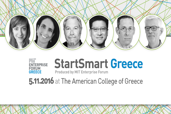 Όλες οι λεπτομέρειες για το StartSmart Greece 2016 του ΜΙΤ