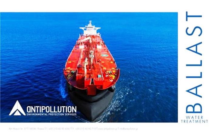 Νέα υπηρεσία καθαρισμού για τα πλοία από την ΑΝΤΙPOLLUTION ANE