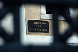 Εξωτερική άποψη του κτηρίου του Συμβουλίου της Επικρατείας η Ολομέλεια του οποίου συνεδριάζει, κεκλεισμένων των θυρών, για το θέμα της χορήγησης των τεσσάρων τηλεοπτικών αδειών εθνικής εμβέλειας, Αθήνα, την Τρίτη 18 Οκτωβρίου 2016. ΑΠΕ-ΜΠΕ/ΑΠΕ-ΜΠΕ/ΣΥΜΕΛΑ ΠΑΝΤΖΑΡΤΖΗ