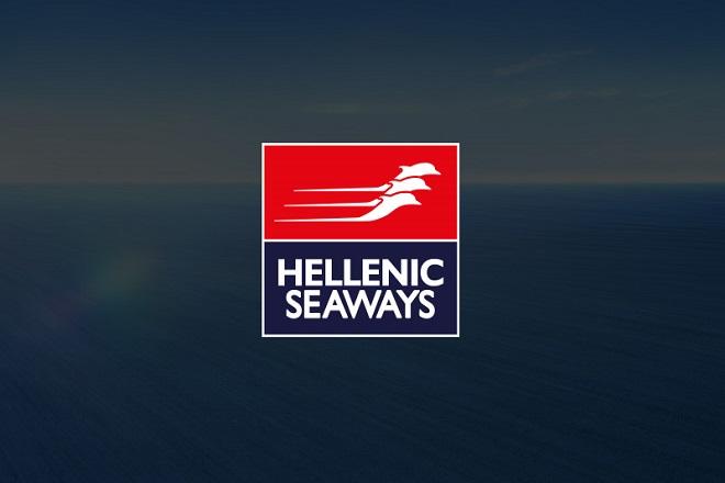 «Πράσινο φως» για την εξαγορά της Hellenic Seaways από τον Όμιλο Attica