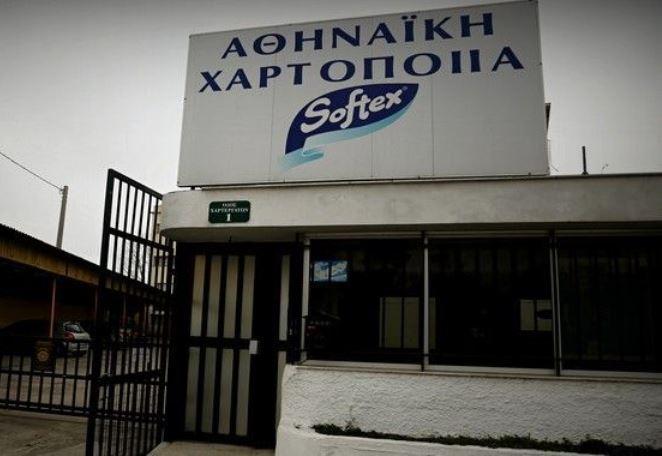 H ιστορική χαρτοβιομηχανία Softex περνάει σε ελληνικά χέρια