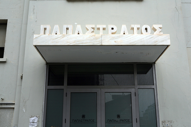 Επενδύσεις 100 εκατ. ευρώ σε ακίνητα της εταιρείας Παπαστράτος