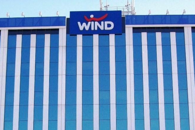 Προς νέο ρεκόρ χρήσης δεδομένων οδεύει για φέτος η Wind