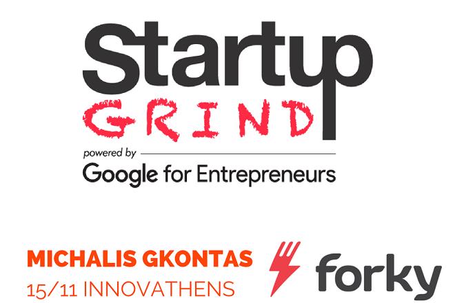 forky-startup-grind