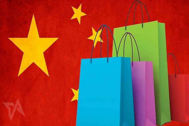 Η Κίνα ετοιμάζεται για τη μεγαλύτερη ημέρα ηλεκτρονικού εμπορίου