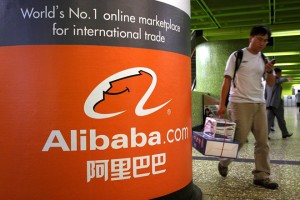 epa05473376 (FILE) A file photo dated 22 October 2007 shows a man walking past an Alibaba.com Ltd. advertising billboard in Hong Kong, China. Alibaba Group Holding Limited on 11 August 2016 announced its  financial results for the quarter ended 30 June 2016, saying 'Alibaba Group had an outstanding quarter with a 59 per cent revenue growth for the company overall and a 49 per cent revenue growth of their China retail marketplaces'.  EPA/YM