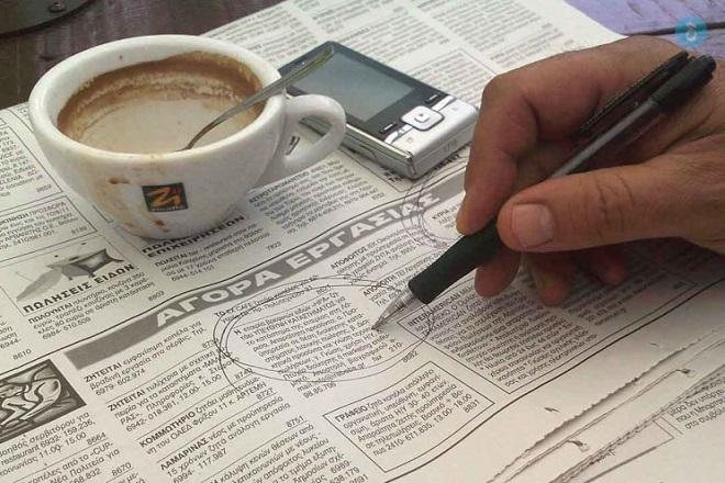 Ποιες θέσεις εργασίας αδυνατούν να καλύψουν οι Έλληνες