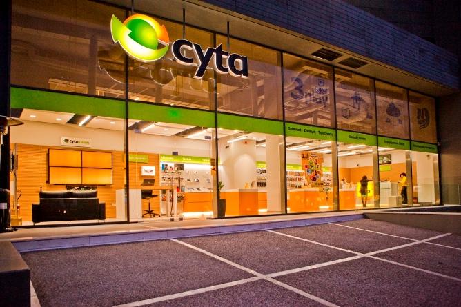 Δεσμευτικές προσφορές από Vodafone και Wind για την Cyta Hellas
