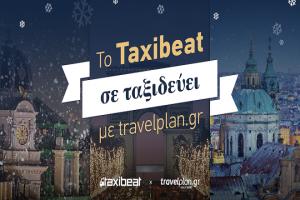 taxibeat_travelplan