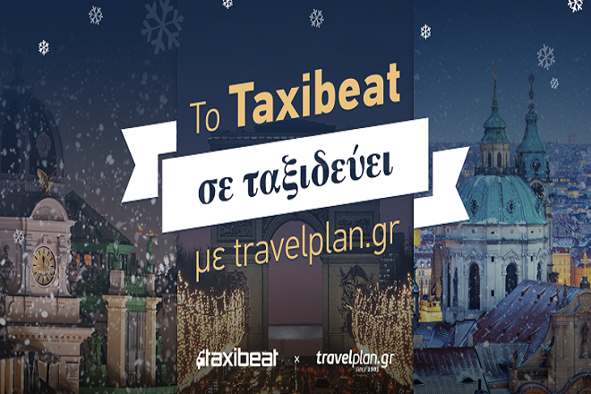 taxibeat_travelplan