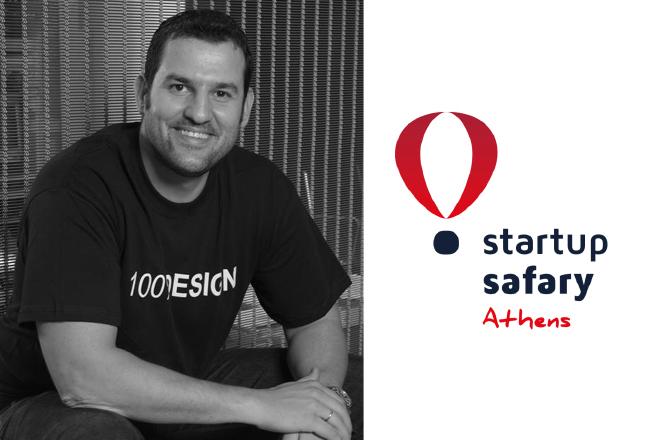 Το μεγάλο «σαφάρι» για startups ξεκινά σε λίγες ημέρες στην Αθήνα