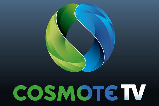 COSMOTE TV: Αλλάζει την τηλεοπτική εμπειρία με προηγμένες υπηρεσίες