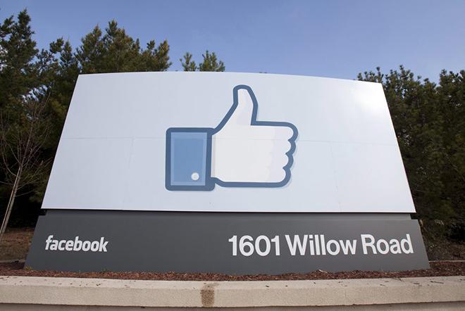 Το Facebook δοκιμάζει την απόκρυψη των 'like' από τις αναρτήσεις