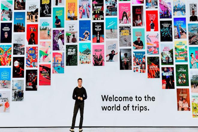 Η Airbnb παρουσιάζει την «Trips»: Ποτέ η εμπειρία ενός ταξιδιού δεν ήταν πιο μαγική