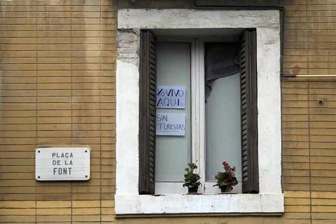 Η Βαρκελώνη πάει το Airbnb και το HomeAway στα δικαστήρια